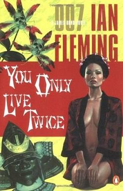 You Only Live Twice (James Bond 12).jpg